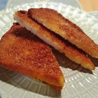 Air Fryer Perfect Cinnamon Toast