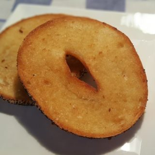 Air Fryer Perfectly Toasted Bagels (a/k/a Toast, Butter, Toast, Butter)