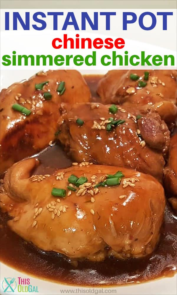Pressure Cooker Chinese Simmered Chicken [Instant Pot]