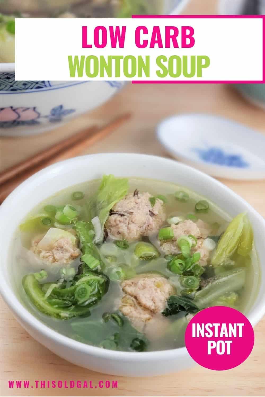 Low Carb Wonton Soup